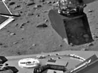 У марсианского зонда Феникс возникли неполадки