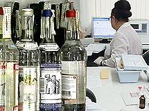 Ученые нашли способ лишить алкоголиков удовольствия от выпивки