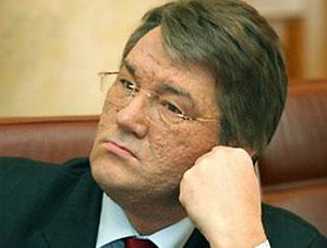 Ющенко написал Тимошенко о 203 бюджетных программах