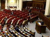 БЮТ будет повторно вносить в парламент законопроект, касающийся сокращения депутатских льгот