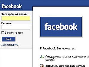 "Facebook ""заговорил"" по-русски"