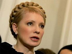 Тимошенко обвинила правительство Януковича в краже миллиардов