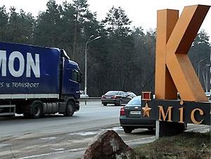 Автоперевозчики возьмут в облогу Кабмин и Киевгорадминистрацию