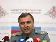 Генштаб РФ пригрозил Грузии кровопролитием