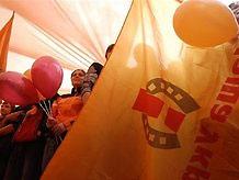 НУНС ждет массовых акций протеста к осени