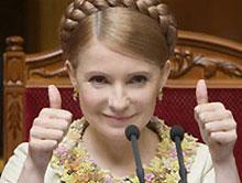 Тимошенко рассказала о сокращении безработицы и декриминализации таможни