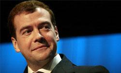Дмитрий Медведев вступает сегодня в должность Президента России