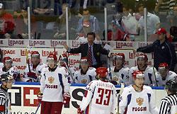 Сборная России начнет плей-офф ЧМ-2008 вторым матчем против Швейцарии