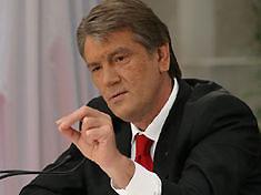 Ющенко: через год Украина присоединится к зоне свободной торговли с ЕС