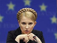 Тимошенко: в Украине сокращается уровень инфляции и растет ВВП