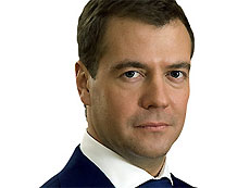 Борьбу с коррупцией в России возглавит Дмитрий Медведев