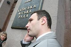 Кличко призвал своих оппонентов отказаться от борьбы за мэрское кресло