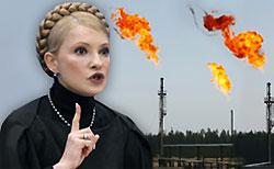 Vanco готово судиться с Тимошенко