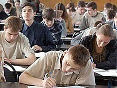 Завершилось внешнее тестирование выпускников школ по географии