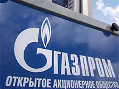 """""""Газпром"""": """"Нафтогаз"""" не имеет долгов за поставки газа"""