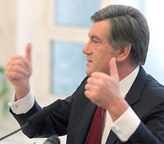 Ющенко доволен тем, как прошло тестирование выпускников
