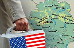 Минск настаивает на сокращении персонала Посольства США в Белоруссии
