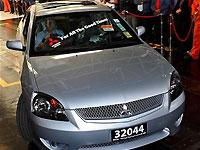 Последний Mitsubishi 380 продадут с аукциона