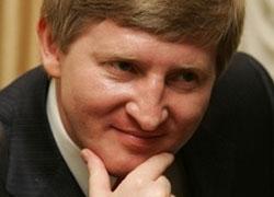 Ахметов обнародовал декларацию о доходах