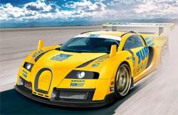Суперкар Jun Veyron попробует преодолеть порог скорости в 500 км/ч
