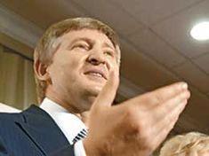 Ахметов: государство должно вернуть нам миллиард гривен