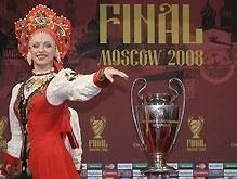 Англичане попросят УЕФА перенести финал Лиги Чемпионов в Лондон