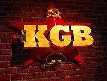 Документы СБУ: КГБ натравливало украинцев на евреев
