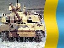 Украина заработала на продаже вооружений миллионы долларов