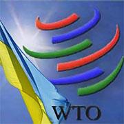 Украина станет членом ВТО 16 мая