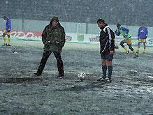 ФФУ гарантировала Харькову проведение финала Кубка Украины