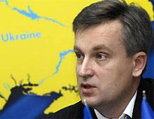 СБУ передала Генпрокуратуре материалы о покушении на Тимошенко
