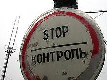 Застреленный на границе с Украиной человек был россиянином