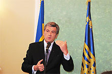 Ющенко: Украина посвятит 2009 год углублению экономического сотрудничества с ЕС