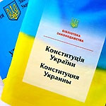 Проект концепции изменений к Конституции: у парламента будет три попытки утвердить правительство