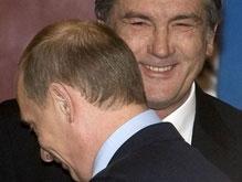 Путин пообещал Ющенко, что Зубков завтра приедет