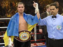 Дзинзирук защитил чемпионский титул