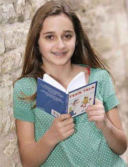Бестселлером Великобритании стал словарь молодежного сленга