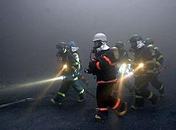 Число жертв пожара в Южной Корее достигло 40 человек