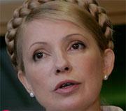 Тимошенко решит судьбу шахты им.Засядько