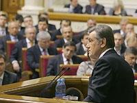 Ющенко предлагает повысить проходной барьер на выборах