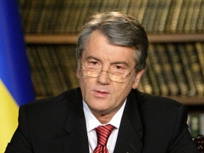 10 октября вступил в силу Указ о роспуске парламента