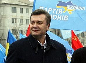 Янукович рассказал, когда будет известна первая пятерка Партии регионов