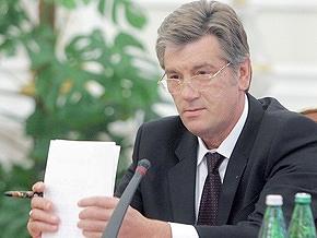 Ющенко готовит указ о новой дате выборов