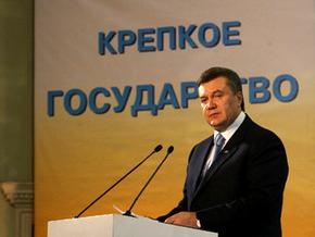 Янукович обещает сделать русский язык вторым государственным