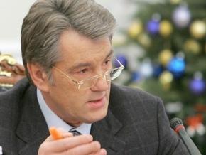 Ющенко: Украина готова привлечь ЕС к переговорам по газу