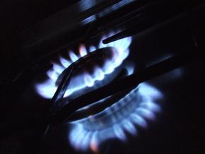 """""""Нафтогаз"""": Объем поставок российского газа в Европу снизился до трети от нормы"""