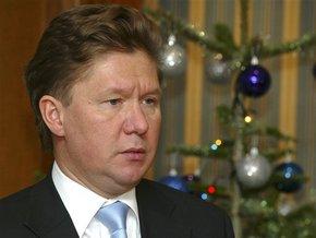 """Глава """"Газпрома"""" прибыл в Брюссель на переговоры с ЕС"""