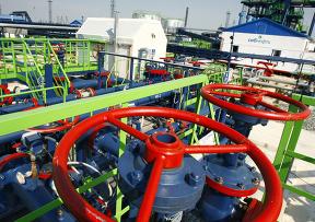 """Еврокомиссия: """"Газпром"""" не имел права закручивать вентиль"""