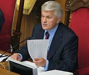 Литвин предлагает депутатам обойтись без зимних каникул