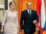 Тимошенко планирует снять все сомнения Путина по поводу подписанного ими меморандума
